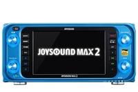 新製品「JOYSOUND MAX2」