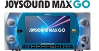 エクシング:新製品「JOYSOUND MAXGO」