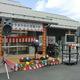 有限会社 からすま農産様主催 カラオケ大会(草津道の駅)